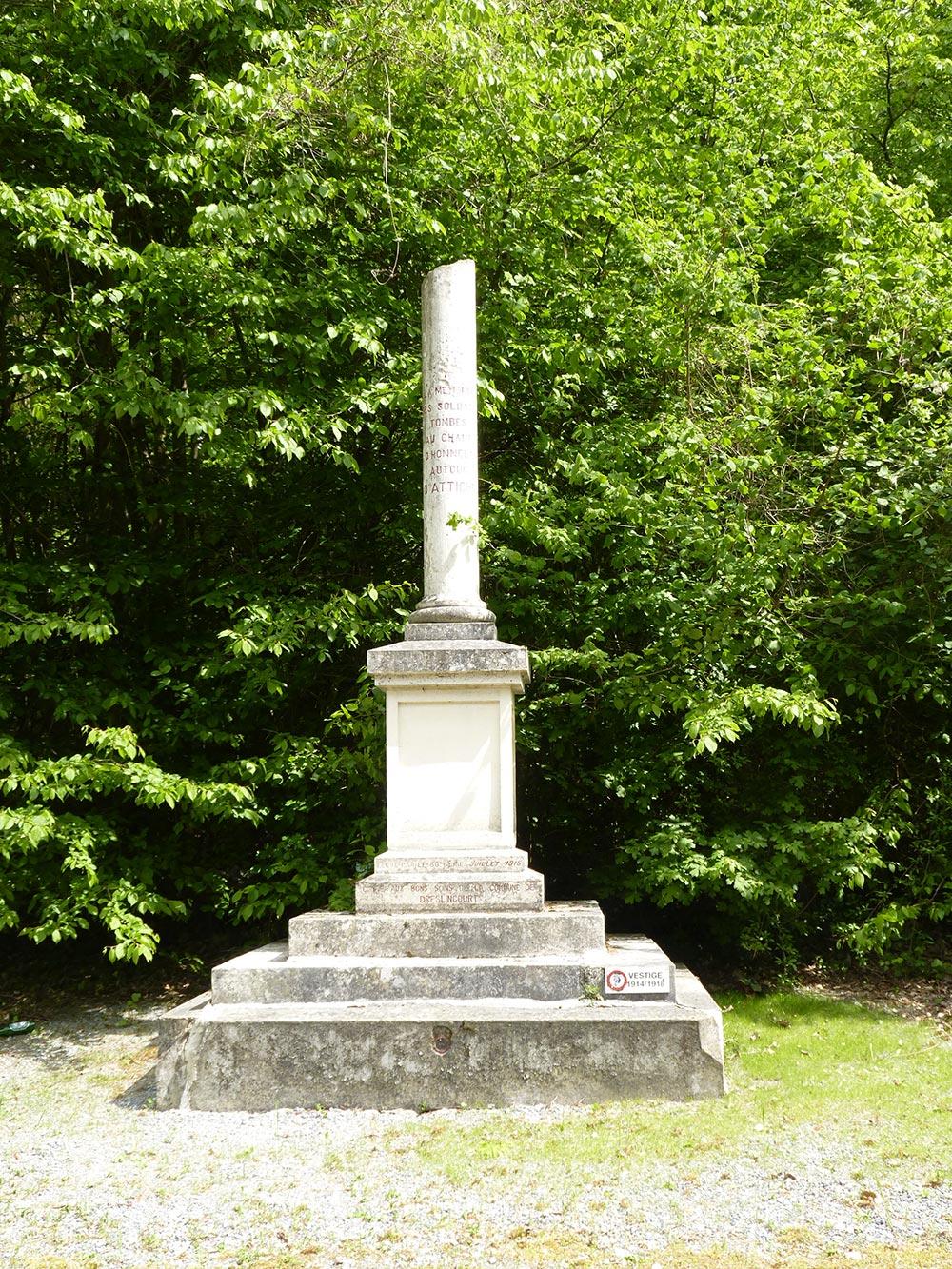 Le Mémorial d'Attiche